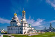 New Jerusalem (Novoiyerusalimsky, Voskresensky Resurrection) Monastery In Moscow Region In Summer Day. Russia.