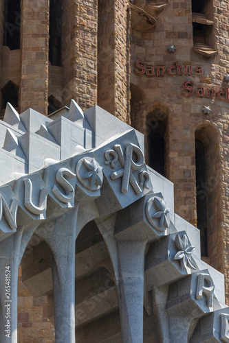 Photo  The Sagrada Familia Basilica