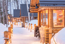 Furano, Japan Winter Cabins
