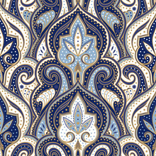 Indian Paisley Pattern Vector ...
