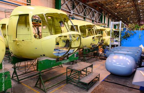 Fotografija  Helicopter aviation plant making process