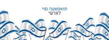 Yom Haatzmaut. Waving Israeli ...