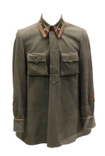 Officer Uniform Of Soviet Army...
