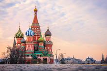 Basilius Kathedrale In Moskau,...