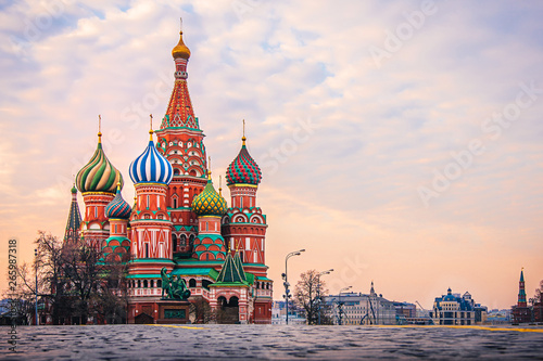 Obraz Basilius Kathedrale in Moskau, Russland - fototapety do salonu