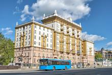 Moscow City Historical Skyline...
