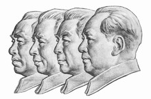 4 Former Chinese Leaders. Portrait From Old Chinese Money 100 Chinese Yuan Bank Note Made In 1990. Yuan Is National Currency In Chinese. Close Up UNC Uncirculated - Collection..