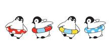 Penguin Vector Icon Logo Swimm...