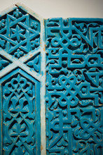 14th Century Tile Panel From U...