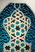 14th Century Timurid Turquoise...