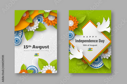Canvas-taulu India Independence day holiday posters