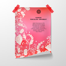 Vector Poster. Sheet Of Paper With Beautiful Flowers And Red Background. Imitation Of Chinese Porcelain Painting. Paper Glued With Adhesive Tape To The Wall. Place For Your Text.