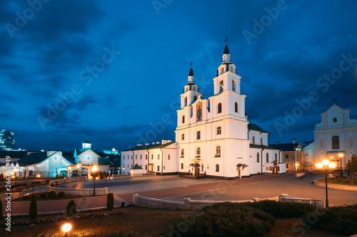 Minsk, Belarus Canvas
