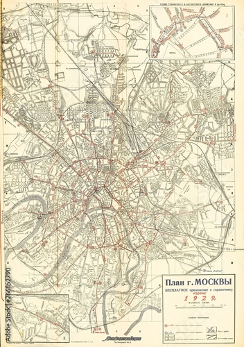 Moscow 1929 map Canvas Print
