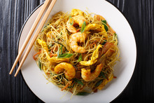 Spicy Fried Rice Noodles With ...