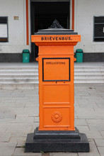 Orange Retro Mailbox Place At ...