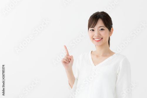 Fototapeta おすすめする女性 obraz