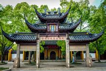 Suzhou Xiyuan Temple,  Jiezhu Temple