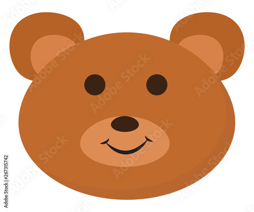 Wall Murals Bears Smiling baby bear , vector or color illustration