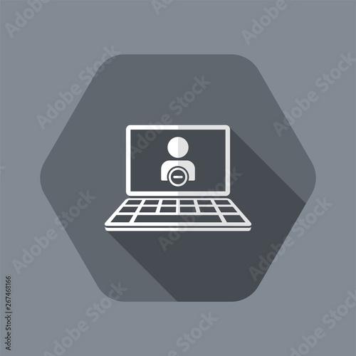 Photo  Private access flat icon