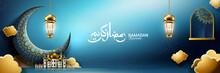 Ramadan Kareem Banner Design