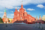 State Historical Museum at Red Square in Moscow, Russia - 267519337