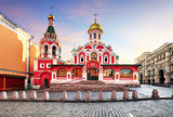 Moscow, Russia - Kazan cathedral on Red Square