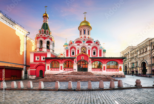 mata magnetyczna Moscow, Russia - Kazan cathedral on Red Square