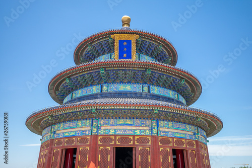 Poster Temple of Heaven, the landmark of beijing, china. the chinese characters mean