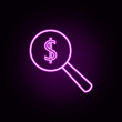 looking for a dollar neon icon. Elements of bank set. Simple icon for websites, web design, mobile app, info graphics