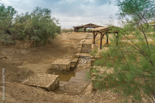 The Baptism Site of Jordan, Jordan river Wallpaper Mural