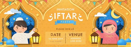 Fototapeta Iftar party invitation banner obraz na płótnie
