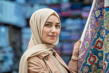 Beautiful Muslim Woman Looks O...