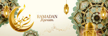 Ramadan Turquoise Flowers Banner