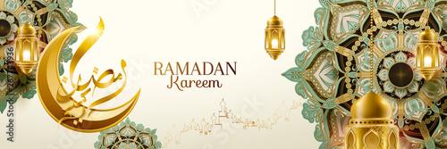 Ramadan turquoise flowers banner Wallpaper Mural