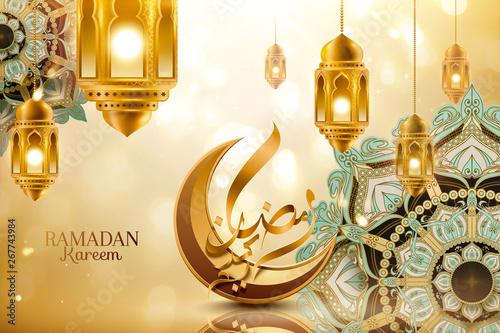 Photo Ramadan Mubarak calligraphy design