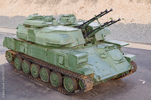 Photo The antiaircraft Shilka self-propelled emplacement on the embankment to Volgogra