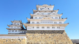 View of the Himeji castle, Hyogo, Japan - 267954522