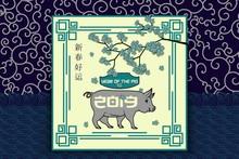 2019 Chinese New Year. Zodiac ...