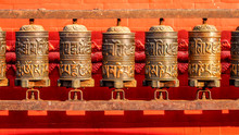 Traditional Tibetan Wheel With Mantra OM Mani Padme Hum Location Kathmandu Swayambhunath Temple Olso Know As Monkey Temple