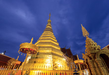 Golden Pagoda For Year Of Tiger At  Wat Prathat Cho Hae Temple In Phrae Province, North Of Thailand