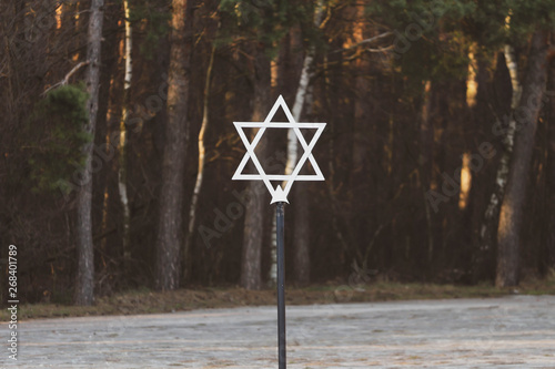 Photo Jewish Star of David at the Museum of the Former German Nazi Kulmhof Death Camp