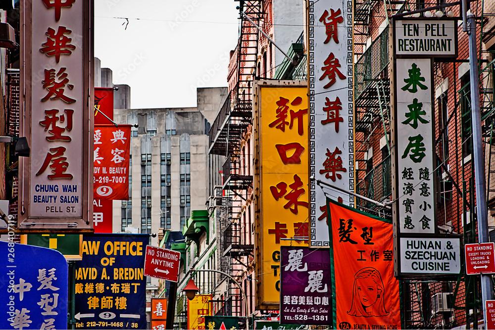 Fototapety, obrazy: Chinatown NYC Manhattan
