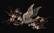 Japanese Crane Bird And Sakura...