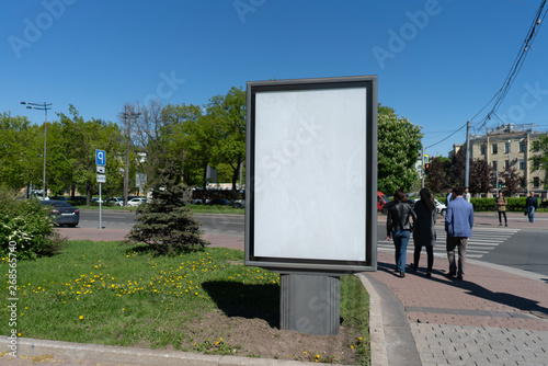 vertical billboard, city format  with white advertising