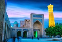 Po-i-Kalan Or Poi Kalan Complex In Bukhara, Uzbekistan
