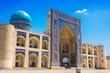 canvas print picture - Po-i-Kalan or Poi Kalan complex in Bukhara, Uzbekistan