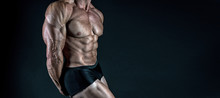 Protein Supplements. Muscles F...