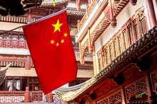 Red National Flag Of China Aga...