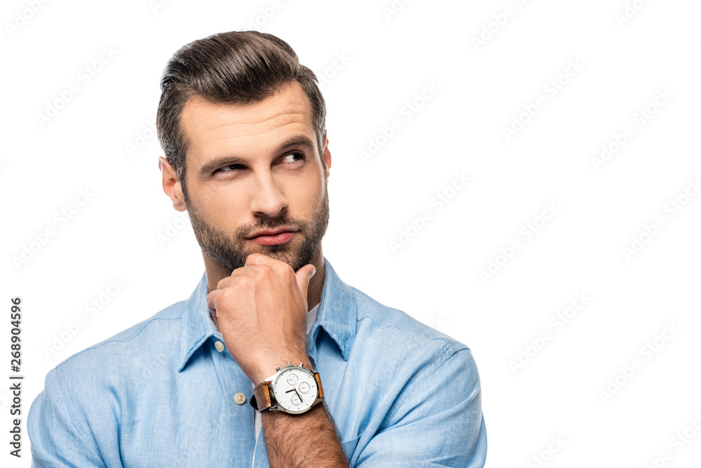 Fototapety, obrazy: pensive man looking away Isolated On White with copy space